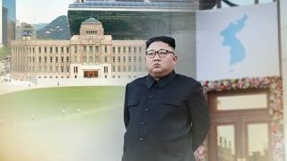 북한 최고위급 다음주 방남…김정은 답방 준비