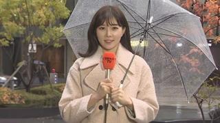 [날씨] 미세먼지 씻는 가을비…낮부터 돌풍ㆍ벼락