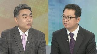 """[뉴스포커스] '엽기행각' 양진호 전격체포…""""잘못 인정, 사과드립니다"""""""