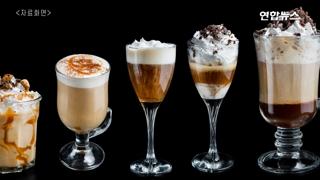 [영상] 우윳값 오르면 카페 음료도 줄줄이 인상?