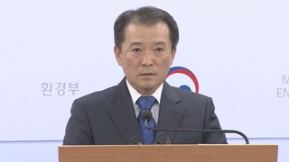 """[현장연결] 환경부 """"고농도 미세먼지, 재난상황 준해 대응"""""""