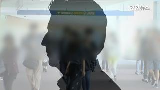 [영상] '메르스 의심' 사망한 60대...사인 심장동맥경화로 추정