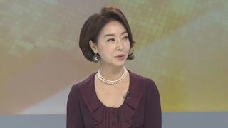[뉴스초점] 한중국제영화제 12일 개막…세계인의 축제로