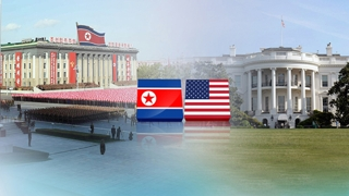 "CNN ""북한, 제재 완화 없어 화나"""