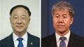 Moon remplace le ministre des Finances et son conseiller politique