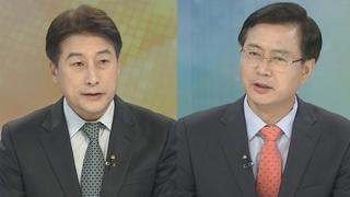 [뉴스초점] 문 대통령, '경제 수장' 조기 교체 결단…조치 배경은?