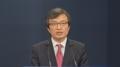 Corea del Sur envía 200 toneladas de mandarinas como regalo para el Norte