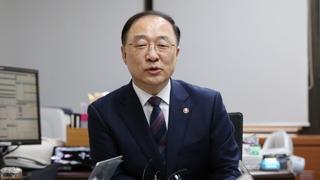 """홍남기 """"경제활력 회복 최우선 정책과제"""""""