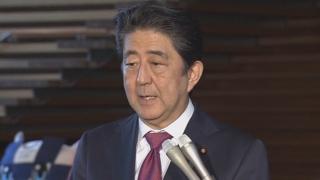 일본, 징용 대신 '한반도 출신 노동자' 공식 사용