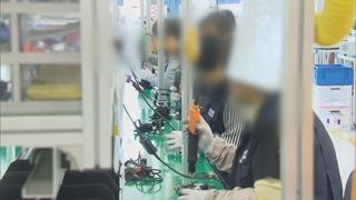 제조업 공장가동률 72%…외환위기후 최저