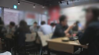 한국인 3명 중 1명 하루 한끼 이상 외식