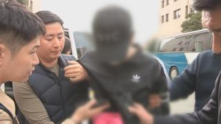 """고 윤창호 가해자 구속…""""사안 중요하고 도주우려"""""""
