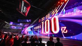 중국 최대 온라인 축제 '쌍십일' 또 신기록 깼다