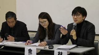 일본 시민단체 '강제동원문제 해결' 위한 단체 발족