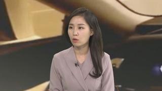 [뉴스워치] 음주운전 생중계 BJ 검거…도넘은 인터넷방송