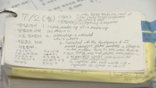 일본어 시험지에 숫자ㆍ정정 전 정답도…숱한 시험유출 정황