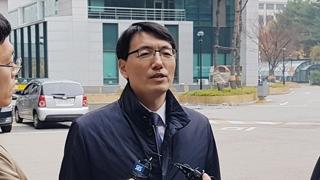 검찰 '서기호 소송'에 법원 수뇌부 개입 의혹 수사