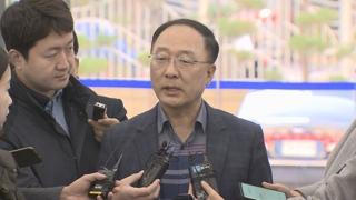 """홍남기 """"고용상황 엄중…민생경제 추가대책 고민"""""""