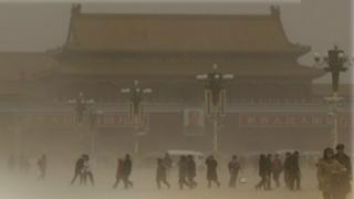 중국 베이징 '스모그경보'…한반도 이동 가능성