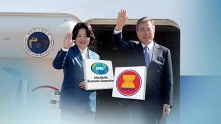 문 대통령, 싱가포르로 출국…5박6일 정상외교