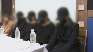 종교계 '그루밍성폭력' 입증ㆍ처벌 한계…피해자만 고통