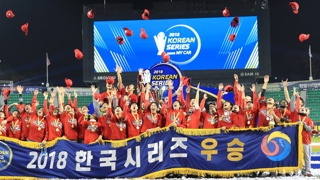 SK, 두산 꺾고 8년만의 한국시리즈 우승