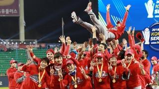 [프로야구] 역대급 뒤집기…SK, 4번째 한국시리즈 우승