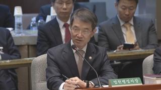 """안철상 """"사법농단 재판 부적절 판사 제외"""""""