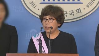 경찰, 어린이집총연합회 압수수색…불법 정치후원금 의혹