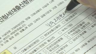 한 달새 가계대출 10.4조↑…신용대출 급증 탓