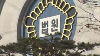 """농어촌전형 합격 후 이사하면 입학취소?…법원 """"부당"""""""