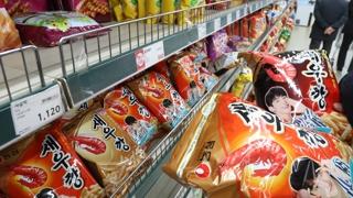 농심 19개 과자 가격 무더기 인상…2년만