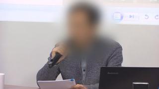 """[녹취구성] '양진호 사건' 공익신고자 """"성범죄 영상 근절 위해 폭로"""""""