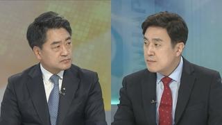 [뉴스1번지] 경제팀 교체 후폭풍…야당, 대통령 사과ㆍ조국 해임 촉구
