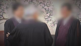 """일부 판사들 """"사법농단 법관 탄핵해야""""…임종헌 내일 기소"""