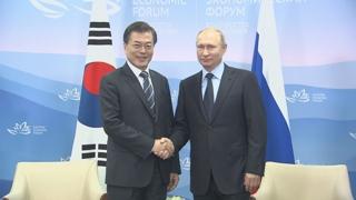 문 대통령, 싱가포르 다자외교 돌입…내일 푸틴과 회담