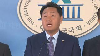 [오늘의 말말말] 김관영 바른미래당 원내대표 조국 청와대 민정수석 해임 ..