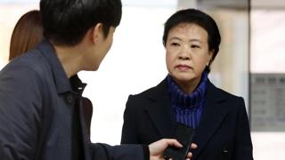'삼성 불법파견 은폐 의혹' 정현옥 전 차관 불구속기소