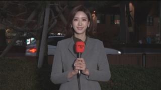 [날씨] 출근길 안개 주의…충남 미세먼지 농도 '나쁨'