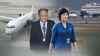 북한 고위급 오늘 방남… 여권 인사 접촉 가능성