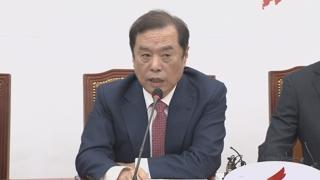 """김병준, 자진사퇴 요구에 """"묵묵히 갈 길 가겠다"""""""