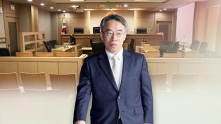 '사법농단' 임종헌 구속기소…박병대 19일 소환