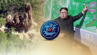 """국정원 """"북미정상회담 이후에도 북한 핵ㆍ미사일 활동"""""""