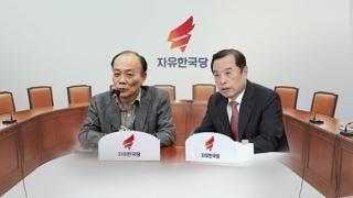 전원책-김병준 뒤끝 공방…결국 '한방'은 없었다