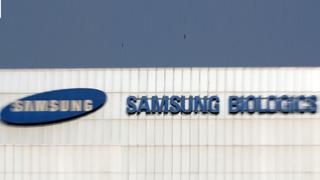 삼성바이오 회계기준 고의위반…고발ㆍ매매정지