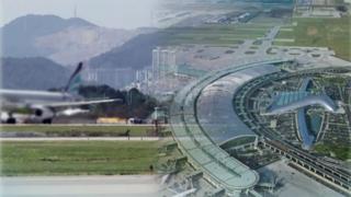 중대범죄시 항공면허 박탈…독점노선 관리 강화