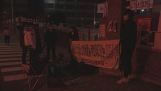수능 응원 위해 새벽부터 나온 후배들