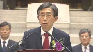 검찰, 민일영 전 대법관 참고인 조사…원세훈 재판 주심