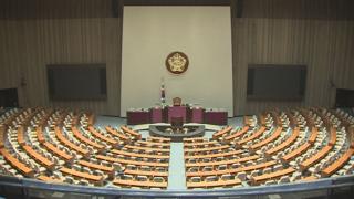 한국ㆍ바른미래 '보이콧'…본회의 개최 불투명