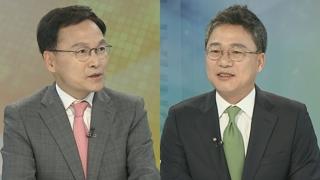 [뉴스포커스] 국회, 대통령 인사강행 반발…강대강 구도 지속